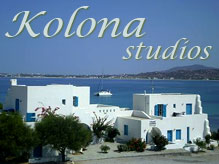 Kolona studios and apartments in Naxos, Mikri Vigla