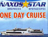 Naxos star cruises at Cyclades
